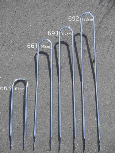 Sissy bar 107 cm lungo, cromato